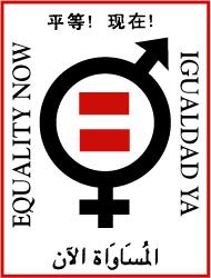 equalitynow